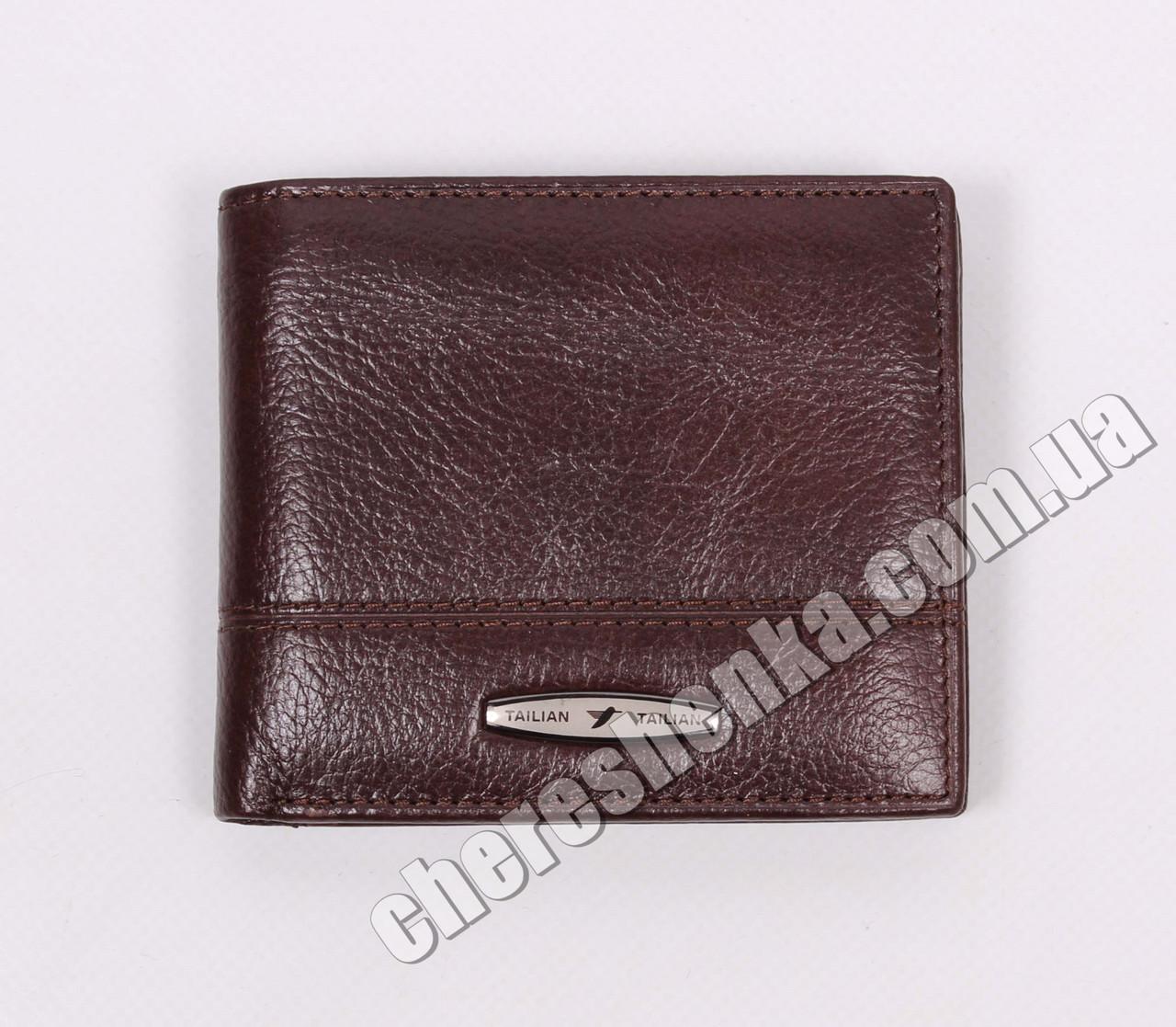 Мужской кожаный кошелек Tailian T116-12H09-B