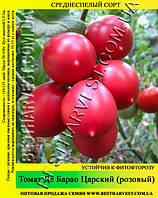 Семена томата Де Барао Царский (розовый) 50г