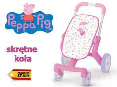 Коляска для кукол Свинка Пеппа Poussette Pop Smoby 251206