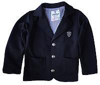 Пиджак детский на мальчика пуговица