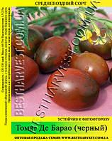 Семена томата Де Барао (черный) 50г