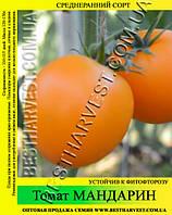 Семена томата Мандарин 50г