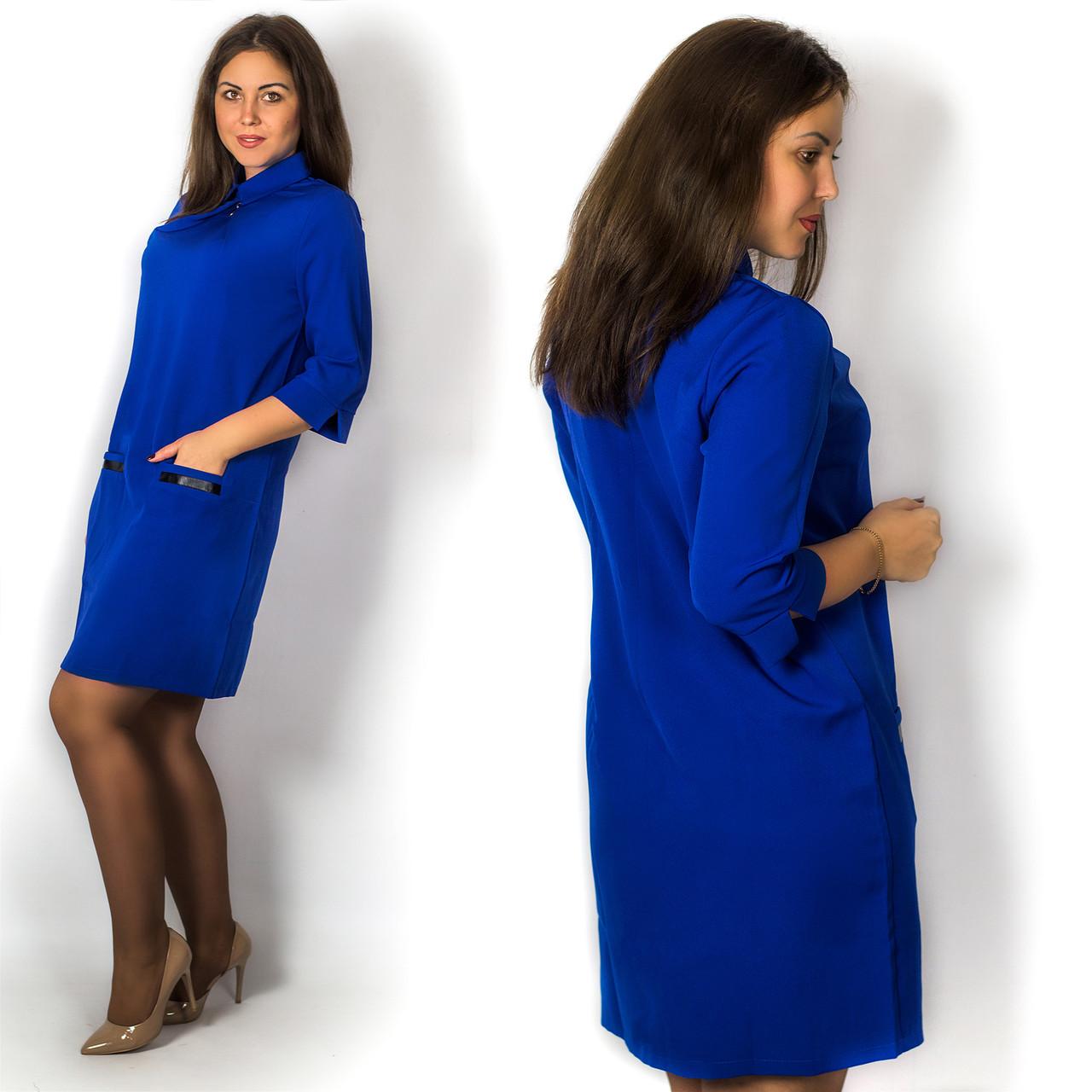 Синее платье с карманами
