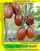 Семена томата Черный Мавр 50г