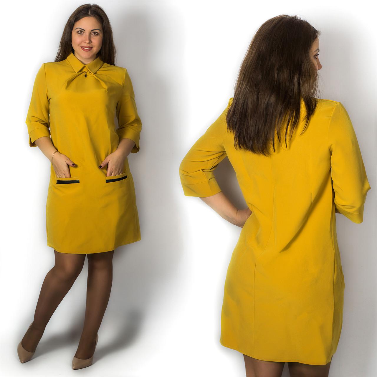 Горчичное платье с карманами