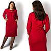 Красное платье 152046