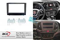 Переходная рамка 2-DIN FIAT DOBLO 15->,OPEL COMBO 15-> комплект ACV