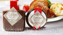 Шоколадная паста Львівська шоколадна паста, 200 гр, фото 2