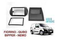 Переходная рамка 2 дин 1 дин Fiat Fiorino (225) Citroën Nemo Peugeot Bipper