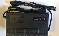 Зарядное устройство Bossman 24V для  тяговых  аккумуляторов от 18 до 25 Ah