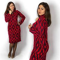 Красное платье 15586