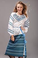 Женская вышитая плахта юбка
