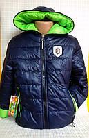 Детская куртка для мальчика двусторонняя