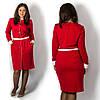 Красное платье 15573, большого размера