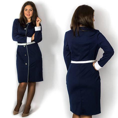 Темно-синее платье 15573, большого размера, фото 2