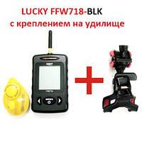 Беспроводной Эхолот LUCKY FFW718-BLK-EU wireless+крепление на удилище, Fishfinder для рыбалки, для фидера