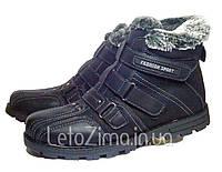 Зимние подростковые ботинки р.36-41