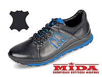 Кроссовки кожаные МИДА 11154(1) 42