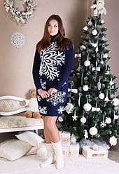 Вязаное платье  - Снежинка