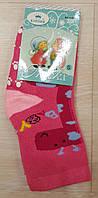 Носки детские махровые с тормозами S