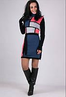Зимние женское платье  - Кубик