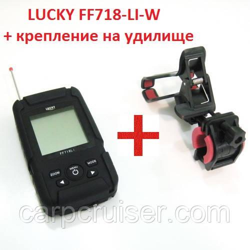 Беспроводной Эхолот LUCKY FFW718-LI-W wireless+крепление на удилище, Fishfinder для рыбалки, для фидера
