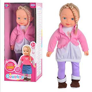 Кукла интерактивная 1000 слов Сонечка