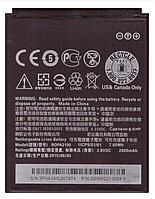 Аккумулятор  HTC Desire 310 (BOPA2100)