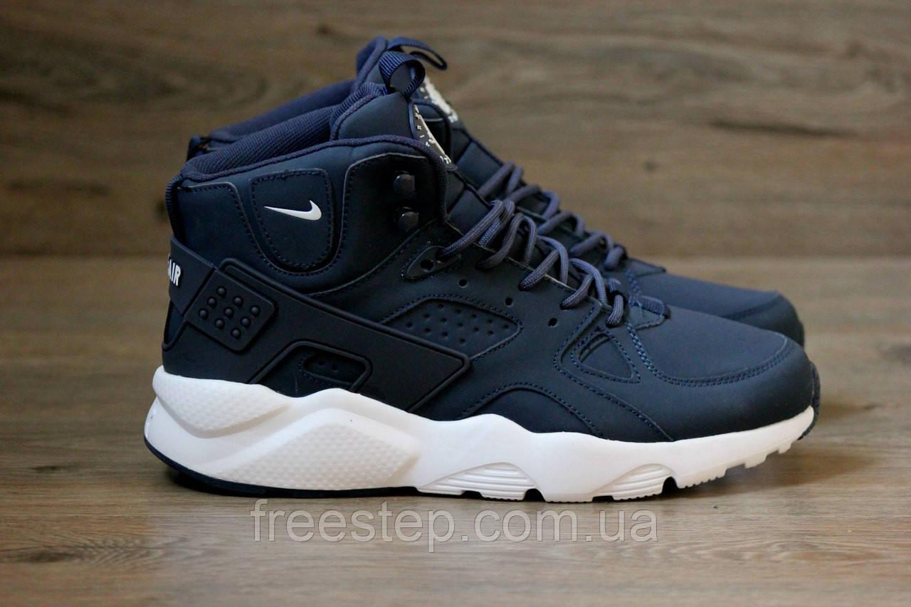 8f8657b0 Зимние кроссовки в стиле Nike Air Huarache нубук высокие темно-синие -  Интернет-магазин
