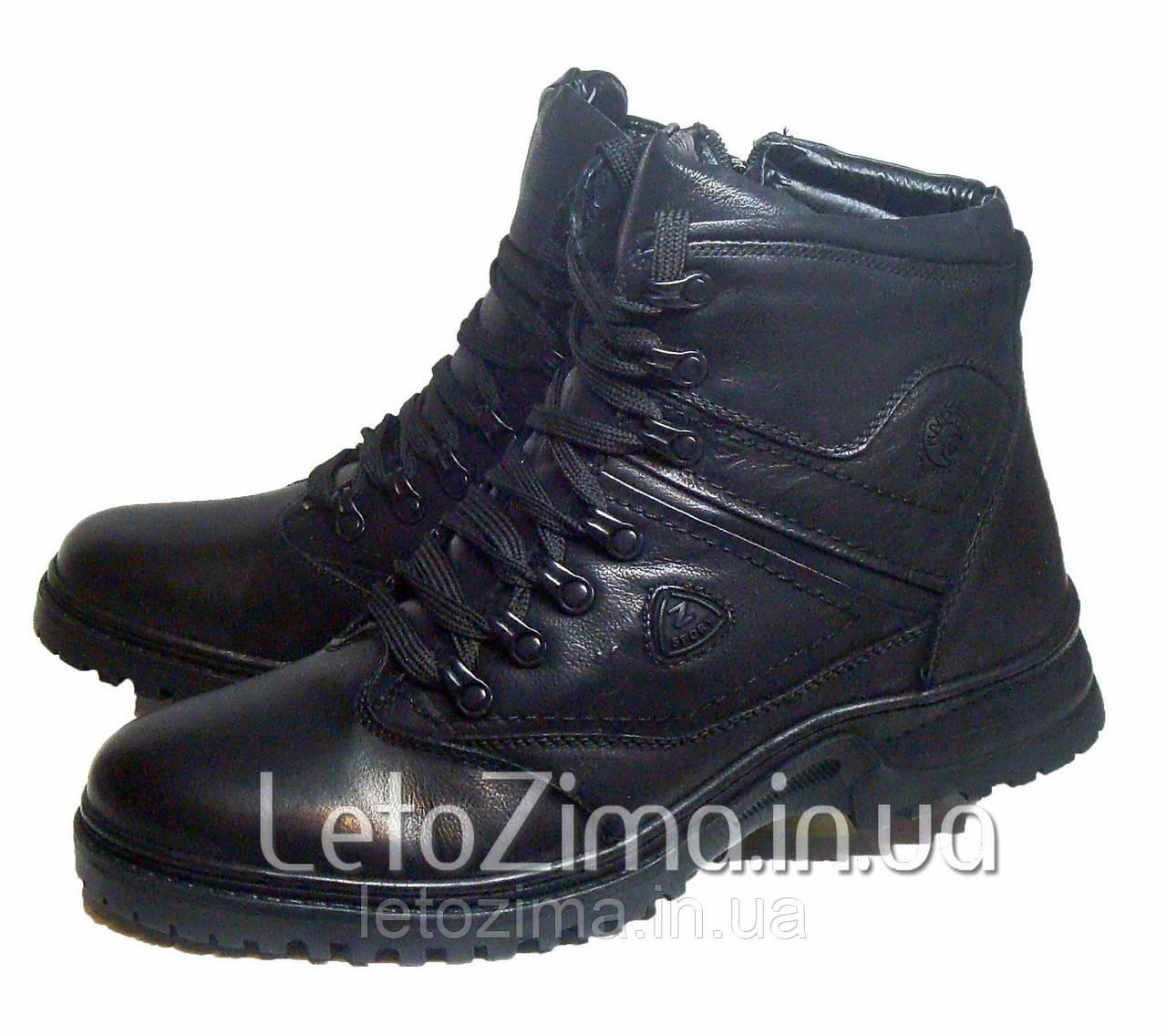 Мужская зимняя обувь р.42