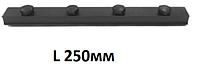 Клинья для фуговального вала L250 мм