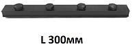 Клинья для фуговального вала L300 мм