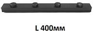 Клинья для фуговального вала L400 мм
