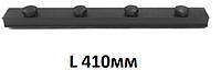 Клинья для фуговального вала L410 мм