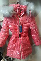 Зимняя куртка девочка Сердечки.