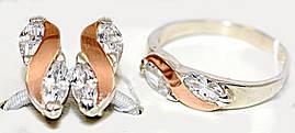 Серебряные женские наборы. Камень: циркон. Серьги +кольцо. Есть 18.5 р.
