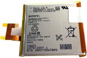 Аккумулятор для Sony Xperia E3 D2202, D2203, D2206 оригинальный, батарея LIS1551ERPC, 1278-3397, фото 2