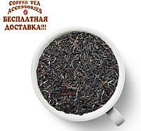 Черный элитный чай Цейлон Ваулугалла FOP 200 г. Gutenberg НОВИНКА!