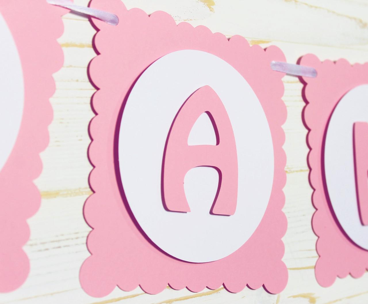 Бумажная гирлянда растяжка Розовая