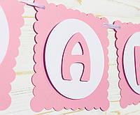 Бумажная гирлянда Candy bar Розовая, фото 1