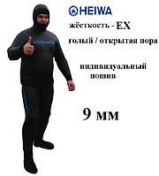 Гидрокостюм для подводной охоты индивидуальный пошив 9мм Heiwa EX; голый / открытая пора