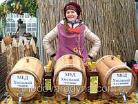 """Медовуха """"Терновая"""" - Хмельной мед """"Терновый"""" - Живой медовый напиток """"Терновый"""", фото 1"""