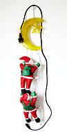 Гирлянда-Дед Мороз на лестнице светящийся-85,0 см.