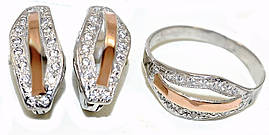 Серебряные женские наборы.Камень:  циркон. Серьги +кольцо . Есть 18 р.