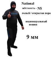 Гидрокостюмы индивидуальный пошив 9мм National NS; голый / открытая пора; короткие штаны