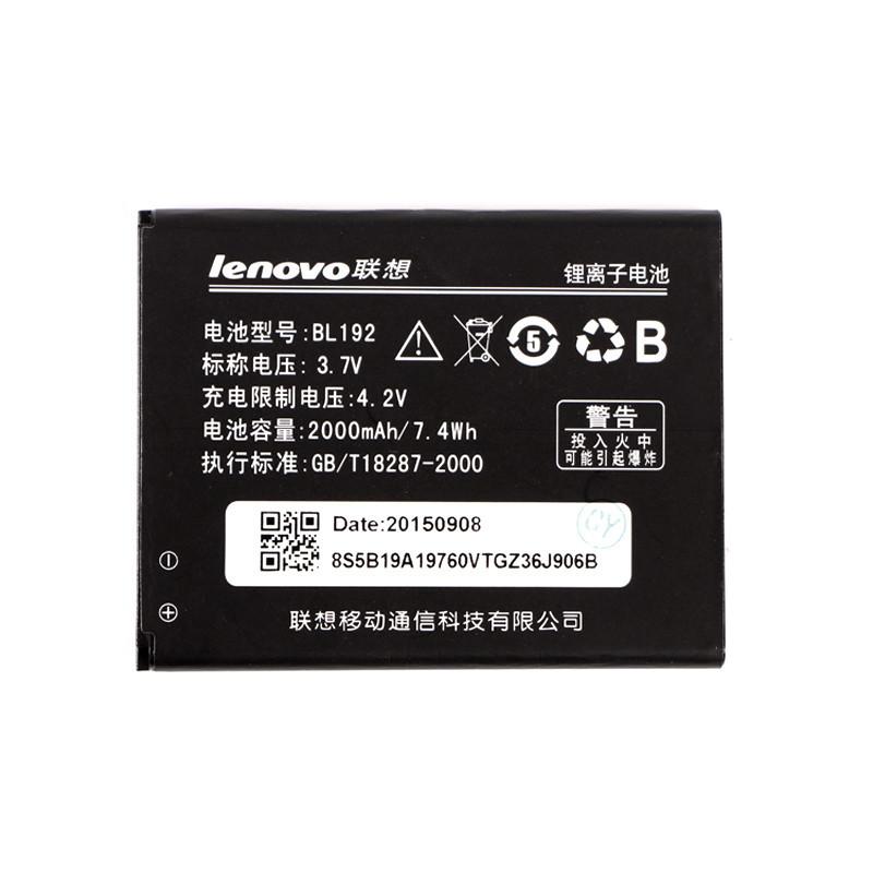 Акумулятор Lenovo A680 (BL-192) Оригінал