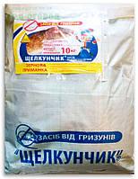 Щелкунчик зерно от крыс и мышей 10 кг оригинал