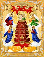 """Схема для вышивки бисером """"Икона Божией Матери Прибавление ума"""""""