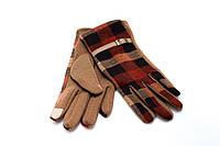 Женские перчатки коричневые трикотаж  S, M, L