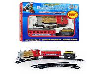 Детская железная дорога. Голубой вагон. 282 см. звук, свет, дым 70133 (608)